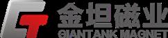 Aimants NdFeB, fabricants d'aimants permanents | Aimant Giantank